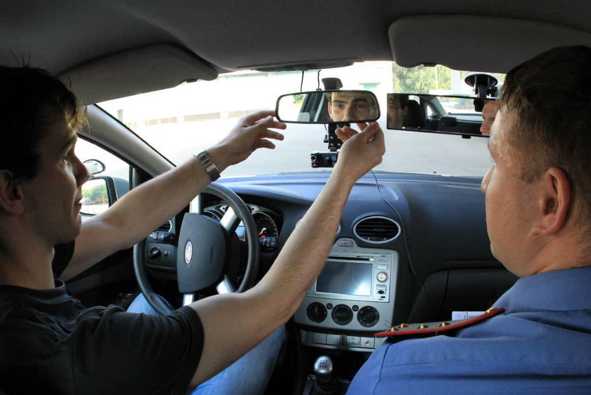Экзамен для получения водительских прав